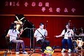 2014 學生音樂發表會:IMG_0021.jpg