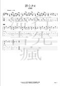 樂譜:小 - page 4.jpg
