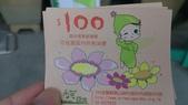 1010809宜蘭員山香草菲菲下午茶:100可抵消費