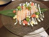 1010523大江藍屋日式料理~家聚:鮭魚沙拉