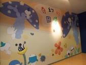1010318台中兒童藝術館溜小孩:P3188683.jpg