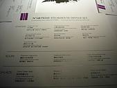 990528維多利亞酒店168PRIME乾式熟成牛排:P1050793.JPG