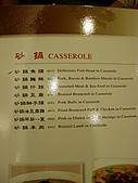 990905天母方家小館~上海名菜:P9050100.JPG