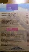 1010806小聚會~梵谷餐廳:MENU2