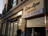 990606大溪巧歐˙里昂異國料理(晚餐):P6067398.JPG