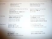 990528維多利亞酒店168PRIME乾式熟成牛排:P1050796.JPG