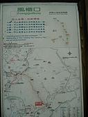 970601內湖碧湖公園~汐止新山夢湖~北海一周:風櫃嘴地圖.jpg