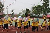 991017慶55之體育活動:A06一年級進場