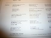 990528維多利亞酒店168PRIME乾式熟成牛排:P1050797.JPG