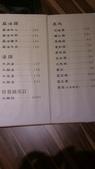 1020809桃園牛老大火鍋~北海道後吃美食:菜單3