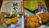 1020525杏子豬排&淡水夕陽:DSC_0052.jpg