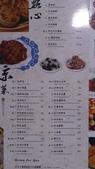 1011018南港餡老滿餃子館~下飛機第一餐:menu4