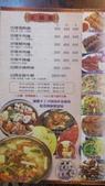 1010524竹北西市汕頭館~吃火鍋:點菜中
