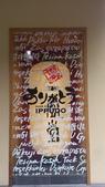 10106花月嵐&一風堂拉麵:DSC_0042.jpg