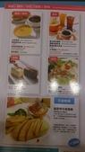 1011103梅友人~白木屋旗艦店:套餐的附餐