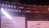 1020831梅友人~桃園FRIDAY聚:今天選擇4人套餐~1880元