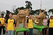 991017慶55之體育活動:A18.jpg