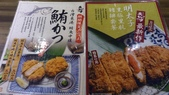 1020525杏子豬排&淡水夕陽:MENU