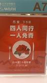 1011103梅友人~白木屋旗艦店:很幸運,四人同行一人免費~吃排餐很划算