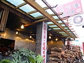 991008宜蘭頭城上山下海篇:甕窯雞~食客很多