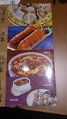1011018南港餡老滿餃子館~下飛機第一餐:DSC_0222.jpg