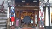 1010718新竹阿拉牧餐廳:大門