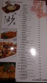 1011018南港餡老滿餃子館~下飛機第一餐:menu3