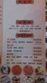 1010524竹北西市汕頭館~吃火鍋:DSC_0007.jpg