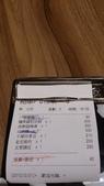 1010331誠品裡的KIKI餐廳:DSC_0060.jpg