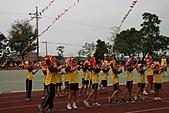 991017慶55之體育活動:A08三年級