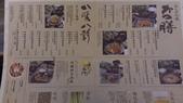 1020525杏子豬排&淡水夕陽:DSC_0055.jpg