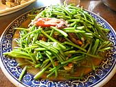 991008宜蘭頭城上山下海篇:水蓮菜(小)~覺得大楊梅鵝莊更好吃