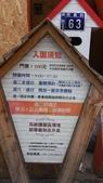 1010812台中老樹根魔法木工坊~親子同樂:園區說明
