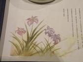 1010523大江藍屋日式料理~家聚:雅致