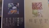 1020525杏子豬排&淡水夕陽:DSC_0056.jpg
