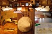 990211~12宜蘭威士忌酒廠&布洛灣山月邨&砂卡礑步道:A13房.jpg