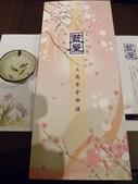 1010523大江藍屋日式料理~家聚:MENU