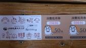1010812台中老樹根魔法木工坊~親子同樂:入場100元,抵消費