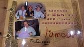 1010718新竹阿拉牧餐廳:DSC_0174.jpg