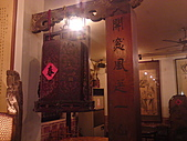 991210(中原)傳說藝術餐廳:大戶人家裝嫁妝的木盒~共有7層,代表:天地金木水火土~生生不息