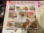 1010523大江藍屋日式料理~家聚:P5239546.JPG