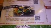 1020826新竹魔法咖哩~平價美食:巧點了三色咖哩