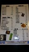 1010413平鎮黑潮魚料理:菜單