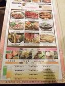 1010523大江藍屋日式料理~家聚:P5239548.JPG