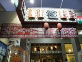 1010318台中兒童藝術館溜小孩:吃晚餐~笹燒烤日本料理