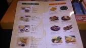 1020826新竹魔法咖哩~平價美食:很平價,適合大學生吃