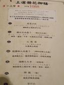 1010523大江藍屋日式料理~家聚:P5239551.JPG