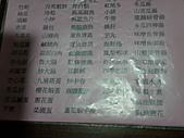 990909蘆竹張家土雞城&野上麵包:MENU