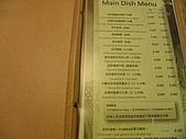 990606大溪巧歐˙里昂異國料理(晚餐):P6067410.JPG