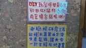 1010812台中老樹根魔法木工坊~親子同樂:DSC_0095.jpg
